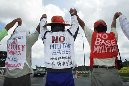 puerto rico and okinawa Japan: thousands protest us military bases on okinawa  puerto rico  raises official death toll to nearly 3,000 as first anniv of hurricane.